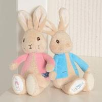 Rainbow PO1226 Beatrix Potter Rabbit with Rattle - Flopsy Pink (pictured left)